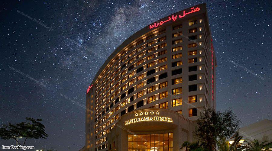 Panorama Hotel Kish