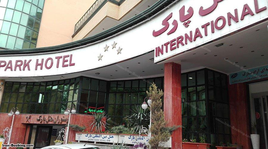 Park Hotel Urmia