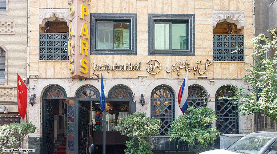 Pars Hotel Apt Tehran