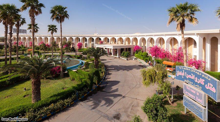 هتل کاروانسرای آبادان