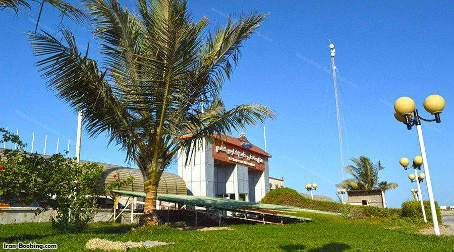 Khalija Fars Hotel Qeshm