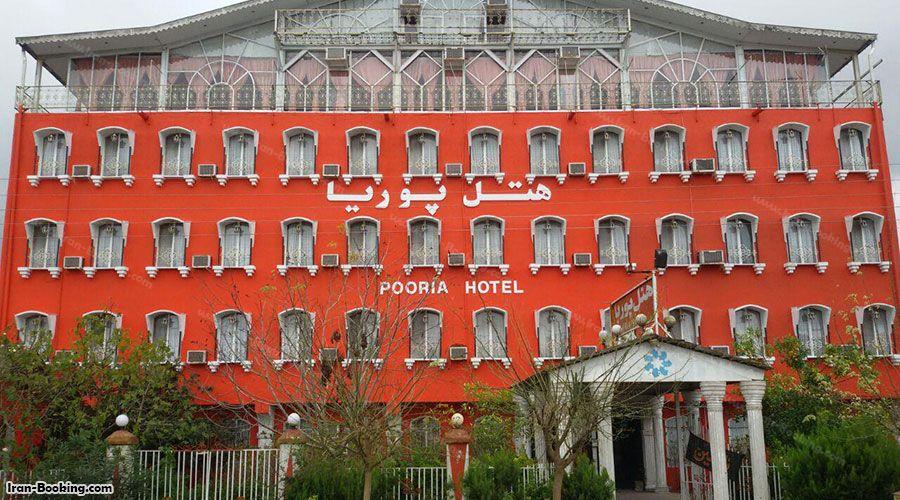 هتل پوریا رشت