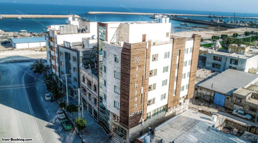 Rayhan Hotel Qeshm