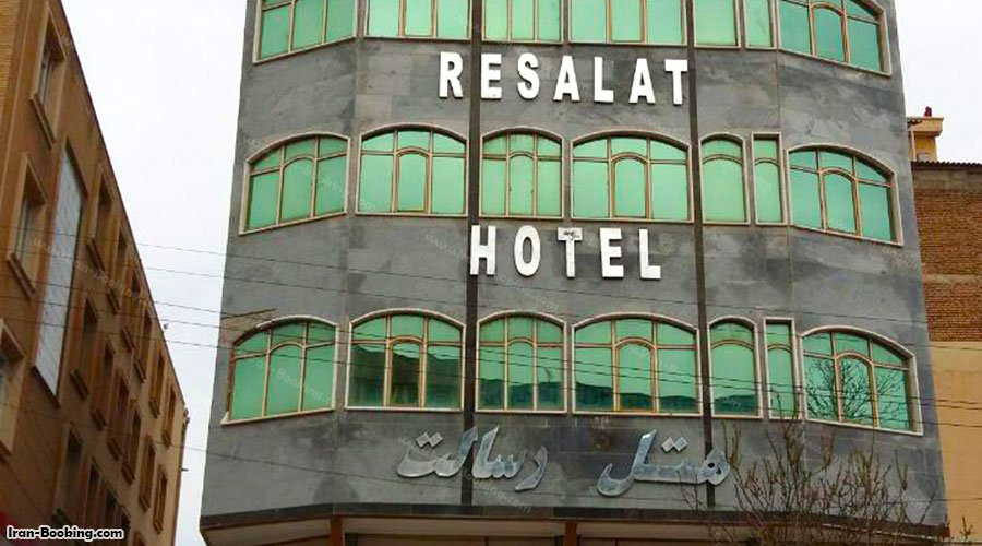 Resalat Hotel Kermanshah