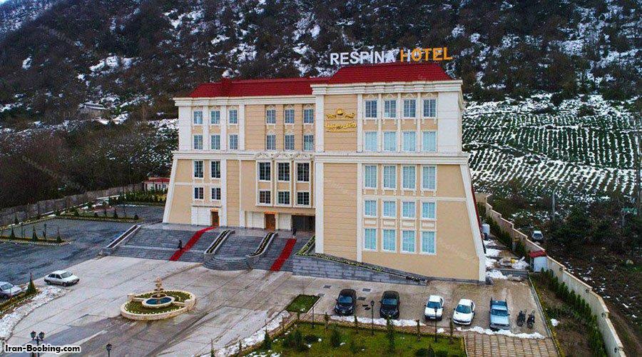 هتل رسپینا لاهیجان