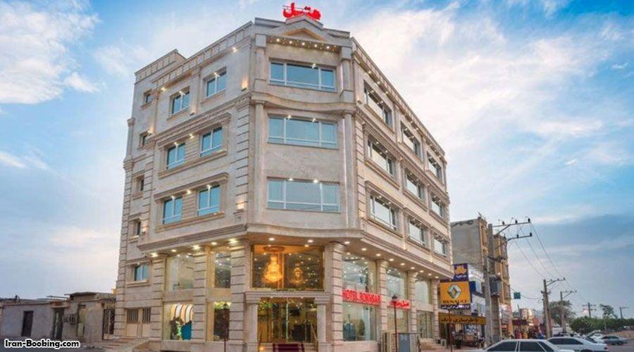 Rokhsar Hotel Qeshm