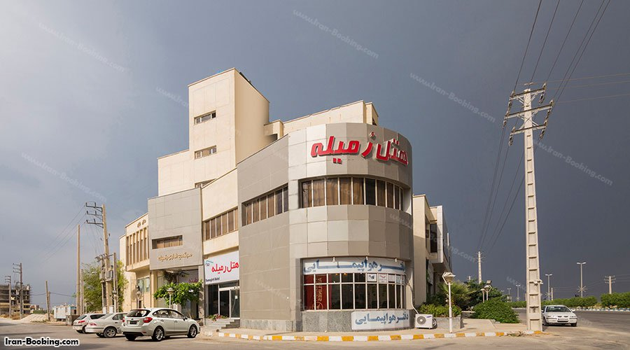 Roumeyle Hotel Asaluyeh