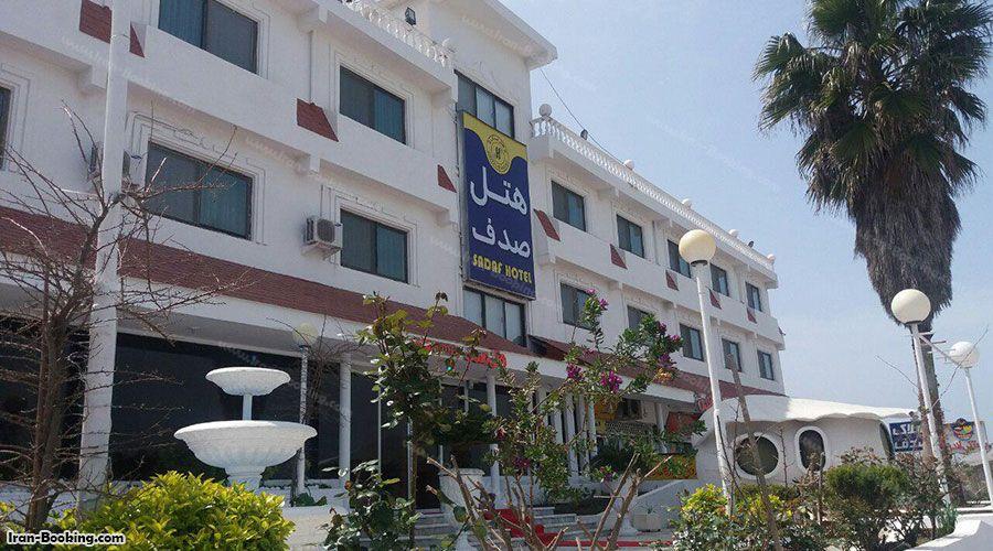 Sadaf Hotel Nowshahr