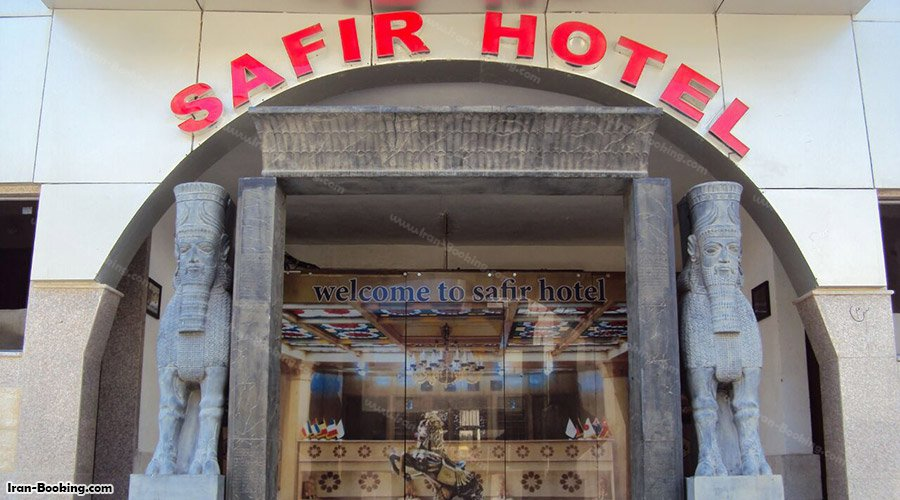 Safir Hotel Qeshm