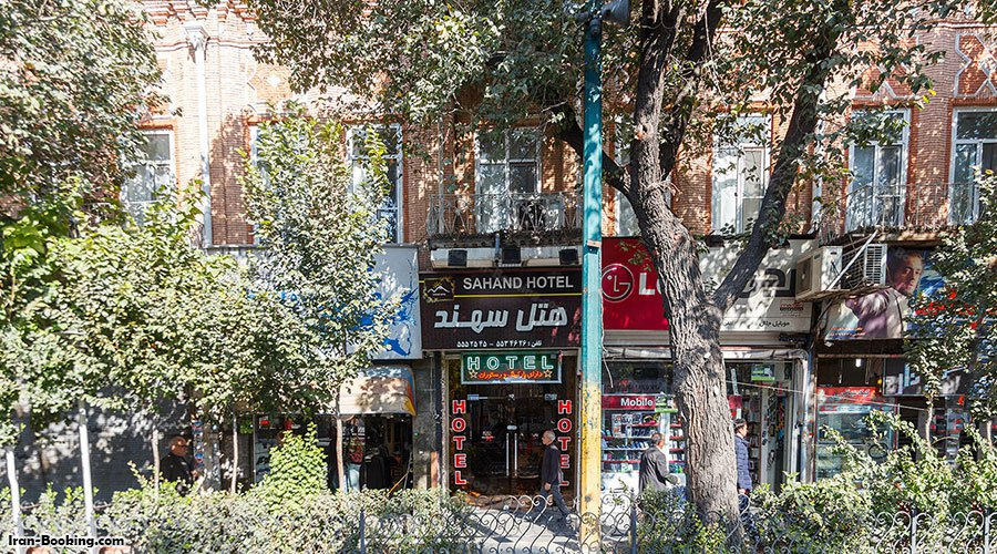 Sahand Hotel Tabriz