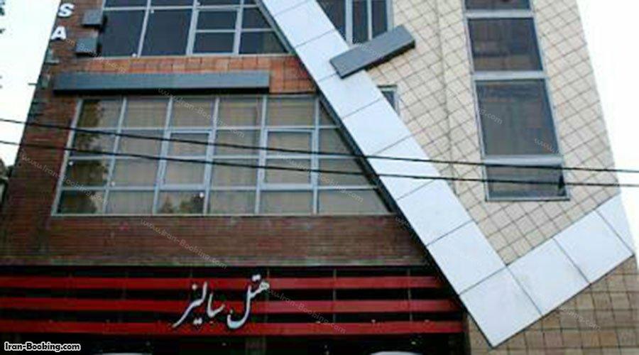 Saliz Hotel Khorram Abad