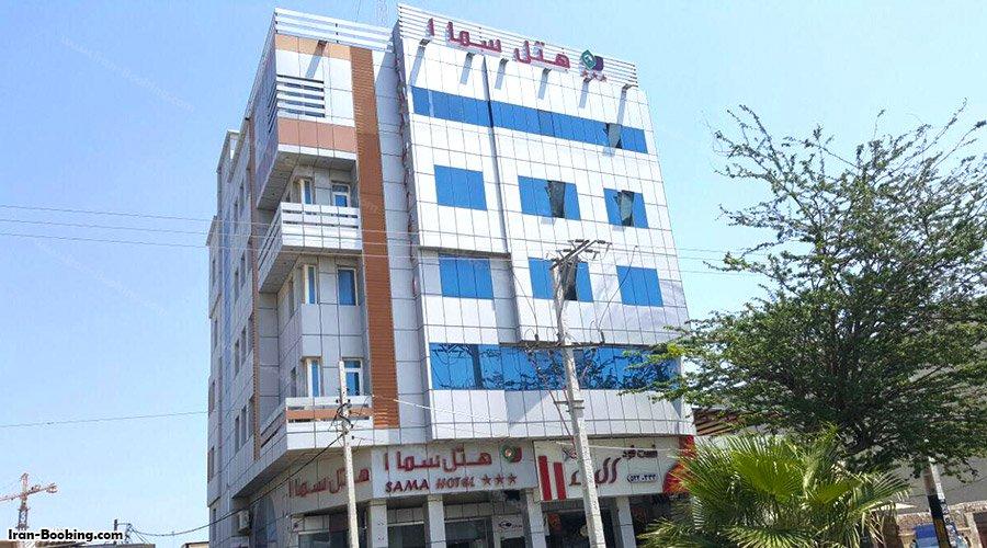 Sama Hotel Qeshm