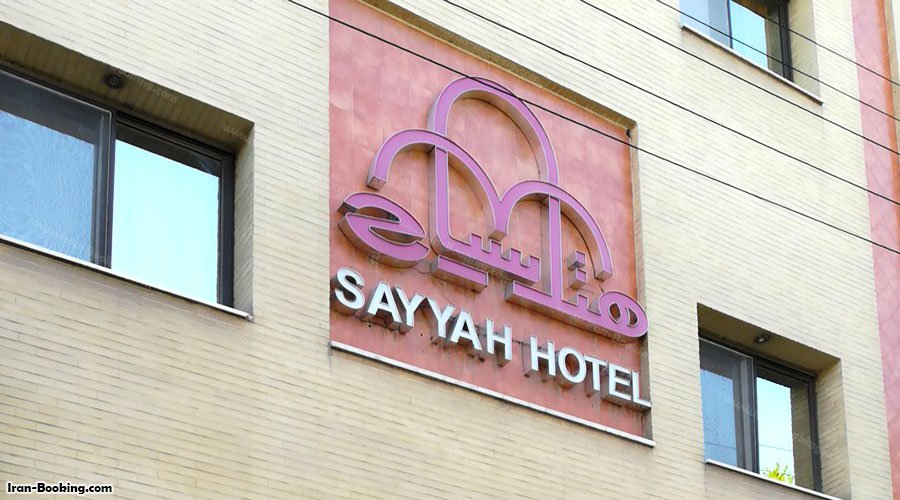 Sayyah Hotel Kashan