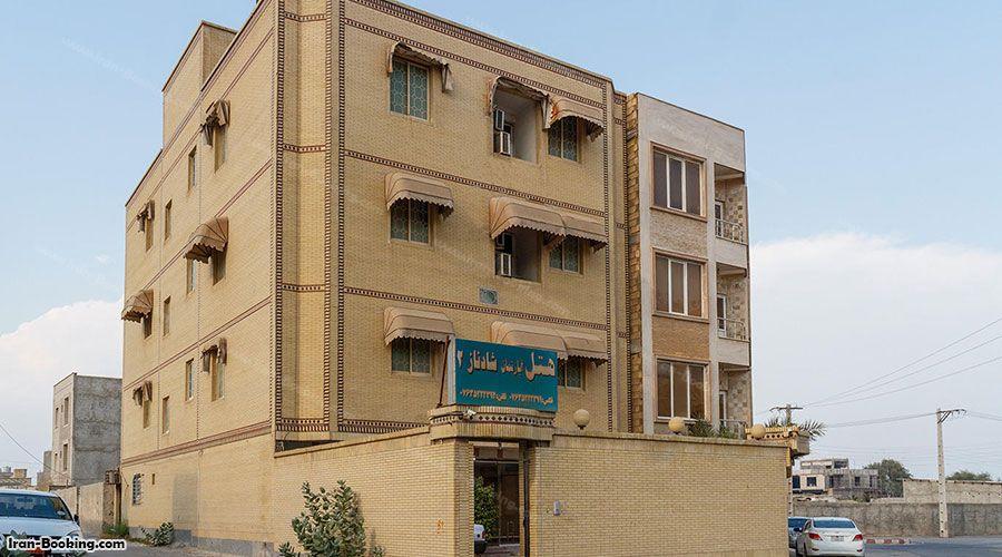 Shadnaz 2 Hotel Apartment