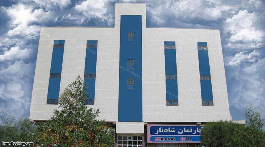Shadnaz Hotel Qeshm