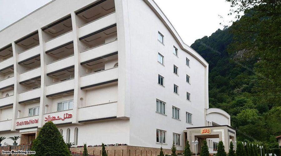Shahrzad Hotel Lahijan