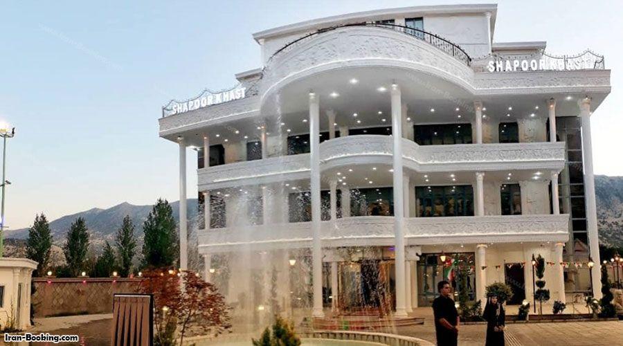 Shapoor Khast Hotel