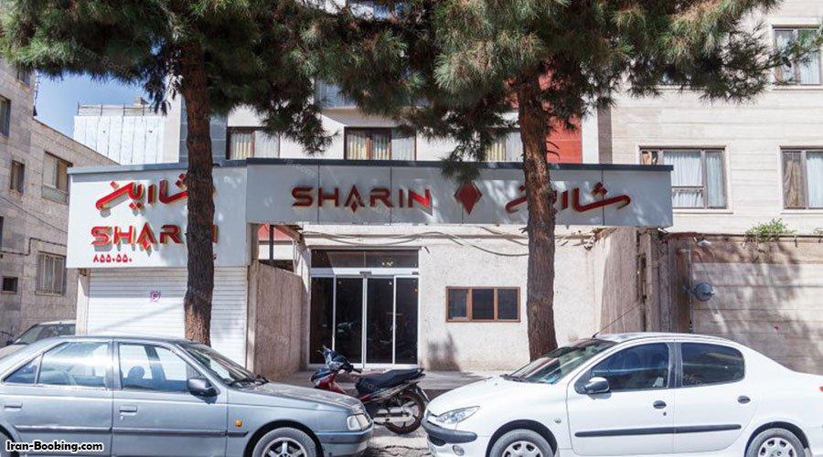 Sharin Hotel Mashhad