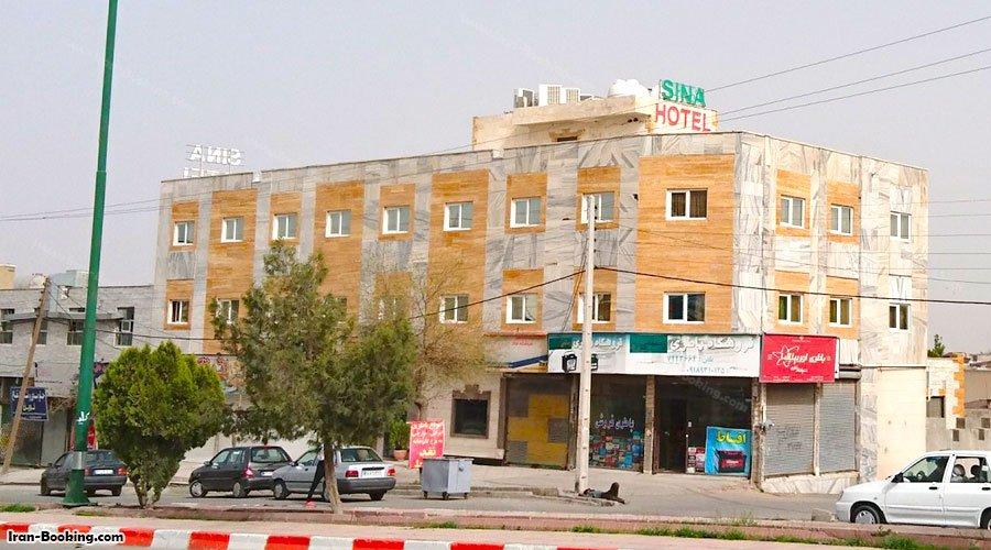 Sina Hotel Kermanshah