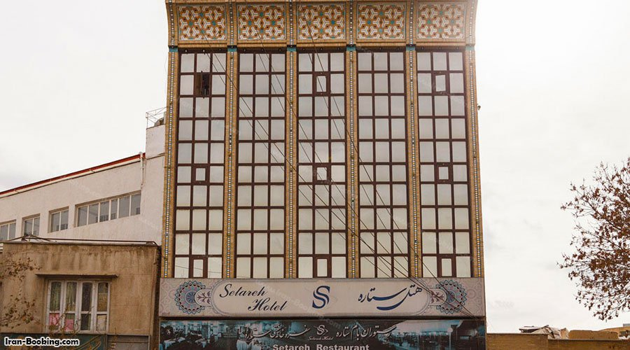 Setare Hotel Isfahan