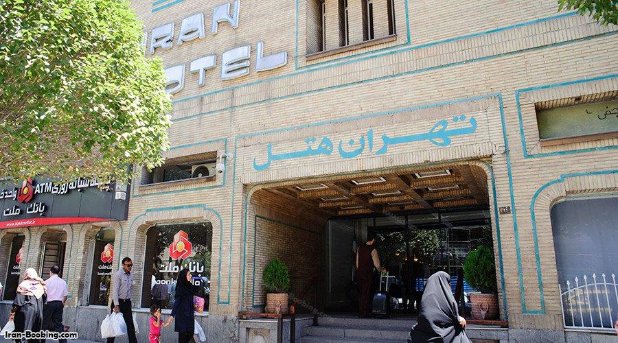 هتل تهران مشهد
