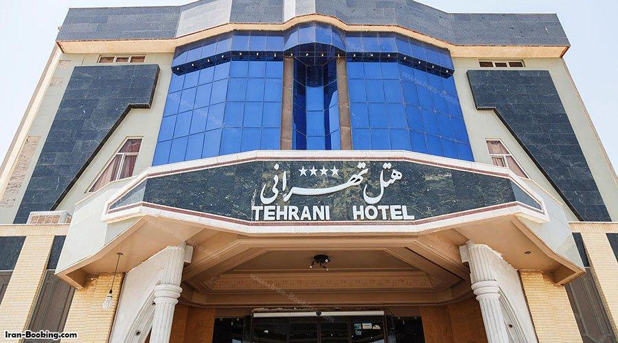 Tehrani Hotel Yazd