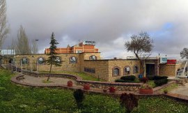 Alisadr Tourist Hotel Hamadan