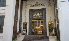 Almas Novin Hotel Mashhad