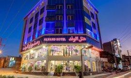 image 1 from Alvand Hotel Qeshm