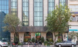 image 1 from Amir Hotel Tehran