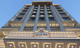 image 1 from Amiran Hotel Hamadan