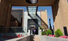image 3 from Amiran Hotel Neyshabur