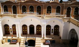 image 1 from Amirza Hotel Kashan