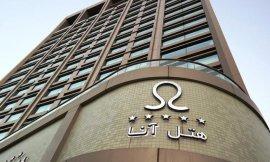 image 1 from Ana Hotel Urmia