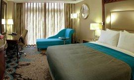 image 3 from Ana Hotel Urmia