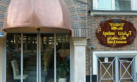 image 1 from Apadana Hotel Tehran