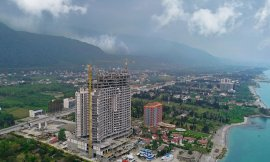 image 1 from Araz Hotel Nowshahr