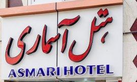 image 1 from Asmari Hotel Qeshm