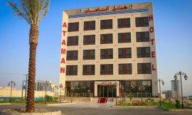 image 1 from Ataman Hotel Qeshm