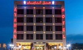 image 12 from Ataman Hotel Qeshm