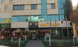 image 2 from Atlas Hotel Mashhad