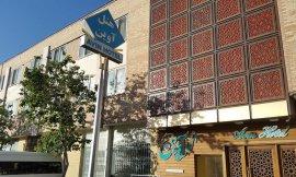 image 1 from Avin Hotel Isfahan