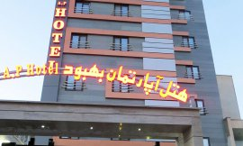 image 1 from Behboud Hotel Tabriz