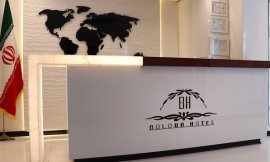 image 3 from Bolour Hotel Tehran
