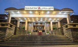 image 1 from Boo Ali Hotel Hamadan