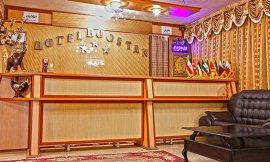 image 2 from Boostan Hotel Sarein