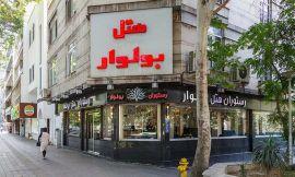 image 1 from Boulevar Hotel Tehran