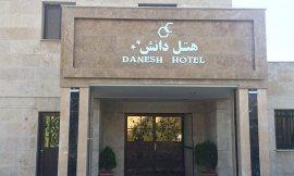 image 1 from Danesh Hotel Tehran