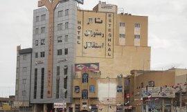 Esteghlal Hotel Qom