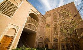 image 2 from Hotel Moshir Garden Yazd
